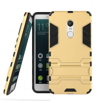 Vivo V7 Plus Robot Kickstand Cover Shockproof Military Grade Armor Defender Series Dual Protection Layer Hybrid TPU + PC Kickstand Back Case Cover - Golden by GINT